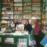 Intérieur d'une droguerie marocaine